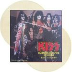 Kiss -Burning Hellfire In Kyoto dlp [white]