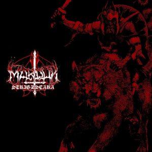 marduk-strigzscaralp1