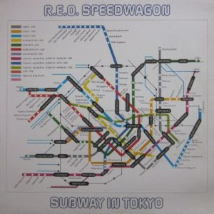 reospeedwagoon-subway3