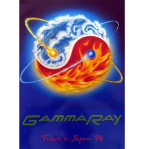 gammaray-tourprogramme1