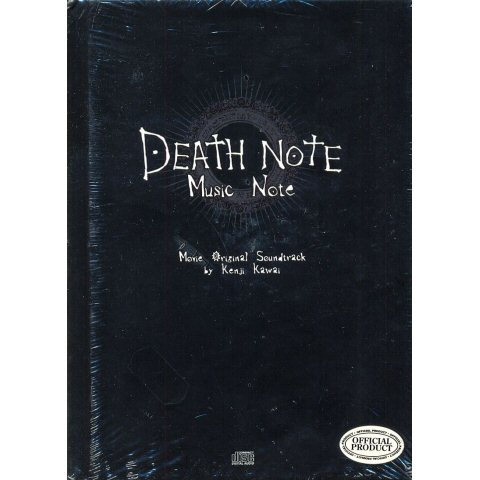 Death Note 1 cd