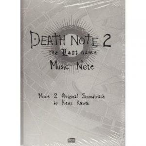 deathnote2-cd3