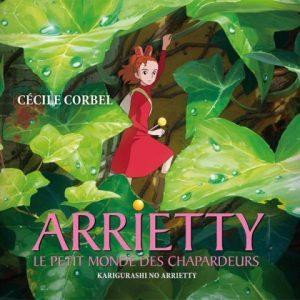 ArriettyCD1