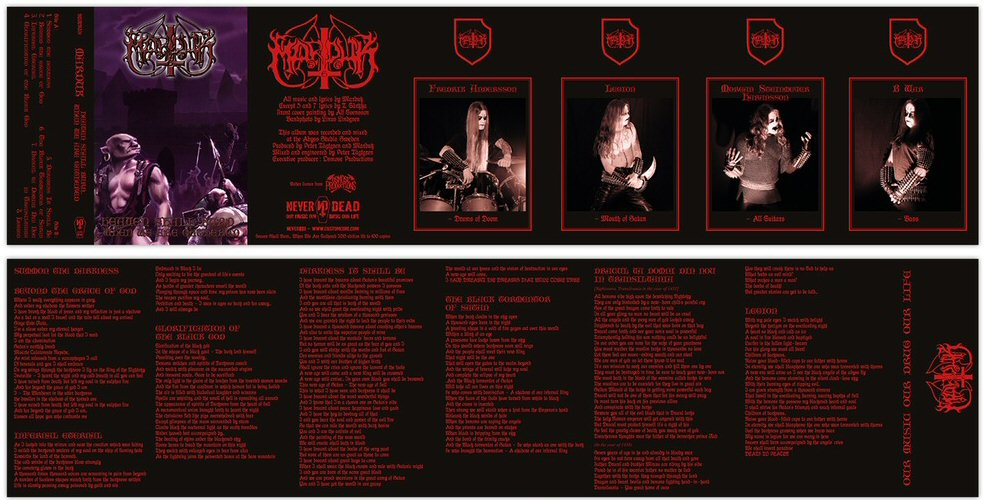 Marduk Heaven Shall Burn Mc With Patch Tpl Records