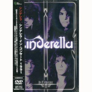 Cinderella-InconcertJAPANDVD3