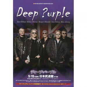DeepPurpleJapantour2016flyer1