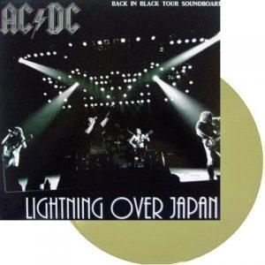 AcdcLightningoverJapanLPgreen
