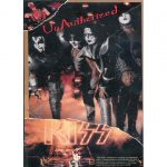 Kiss -Unauthorized vhs