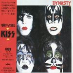Kiss -Dynasty cd [japan]