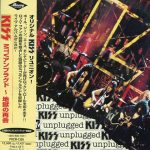 Kiss -MTV Unplugged cd [japan]