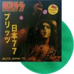 Kiss ‎–Blitz Japan 77 lp [green]