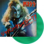 Kiss ‎–Japan Crazy 77 lp [green]